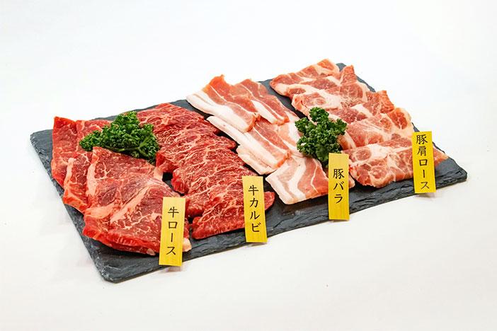 牛豚肉ミックスセット(4人前)